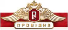 Страховая компания «Провідна»