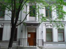 """Діагностичний центр """"Скен Лайф"""" у м. Харкові"""